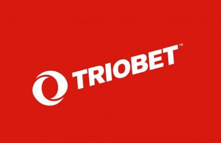 Интересный Бонус от букмекерской конторы Triobet