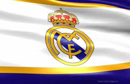 Чичарито, теперь Реал Мадрид