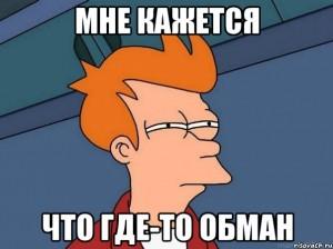 fraj_28918923_orig_