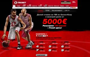 2014-09-05-18-41-46-TrioBet-Poker-Odds-Livebet-Casino