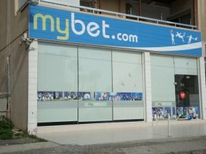 1676_Mybet-3