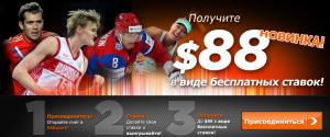 888sport-bonus