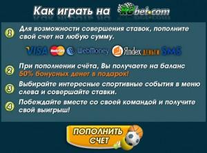 register_ru1