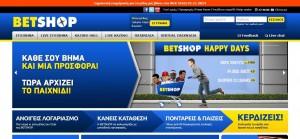 betshop.gr_