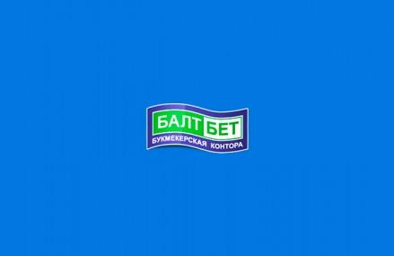 Букмекер Balt Bet— обзор букмекерской конторы BaltBet