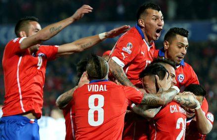 Прогноз на матч Чили — Боливия, ЧМ-2018, Футбол