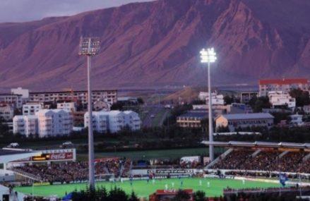 Фаворит Спорт разыграет билеты на матч сборной Украины против Исландии