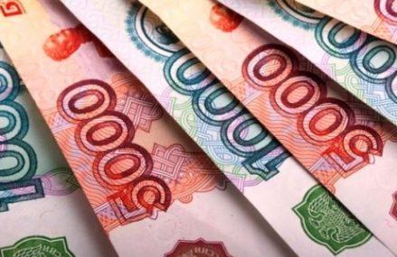 Букмекеры России отчислили 1,5 млрд рублей в пользу спорта