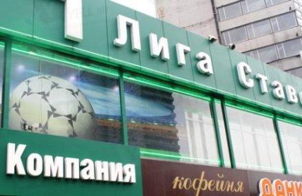 Лига Ставок презентовала фрибеты игрокам, которые поставили на клубы России в еврокубковых матчах