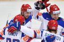 Bwin.ru считает голы сборной России по хоккею на ОИ-2018 и начисляет фрибеты